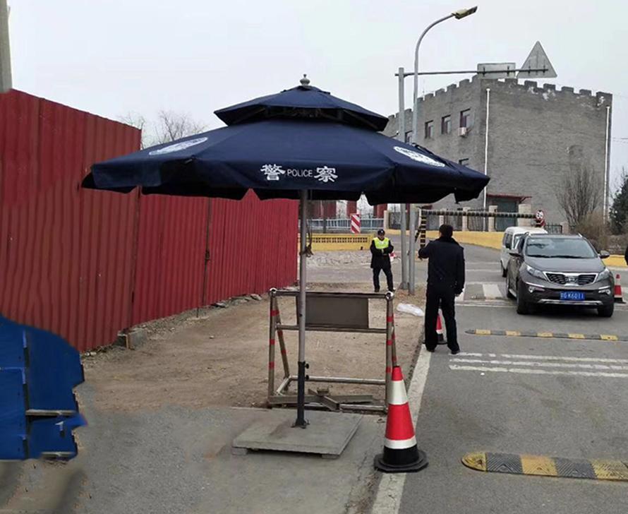 警察中柱执勤伞