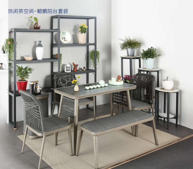 茶空间-鲲鹏阳台套装