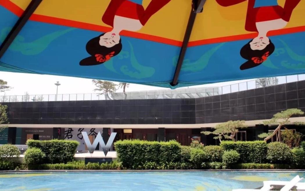西安W酒店